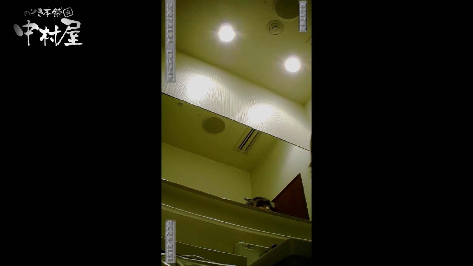 高画質トイレ盗撮vol.13 高画質 覗きおまんこ画像 94pic 19