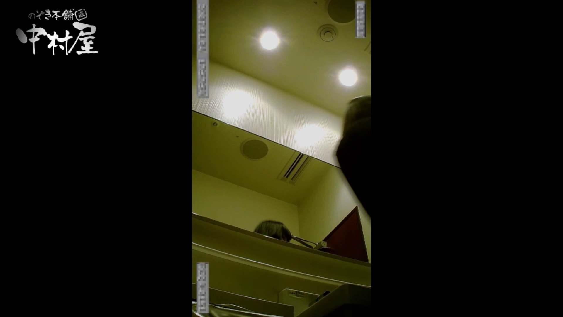 高画質トイレ盗撮vol.13 女子トイレ潜入 | 盗撮師作品  94pic 21