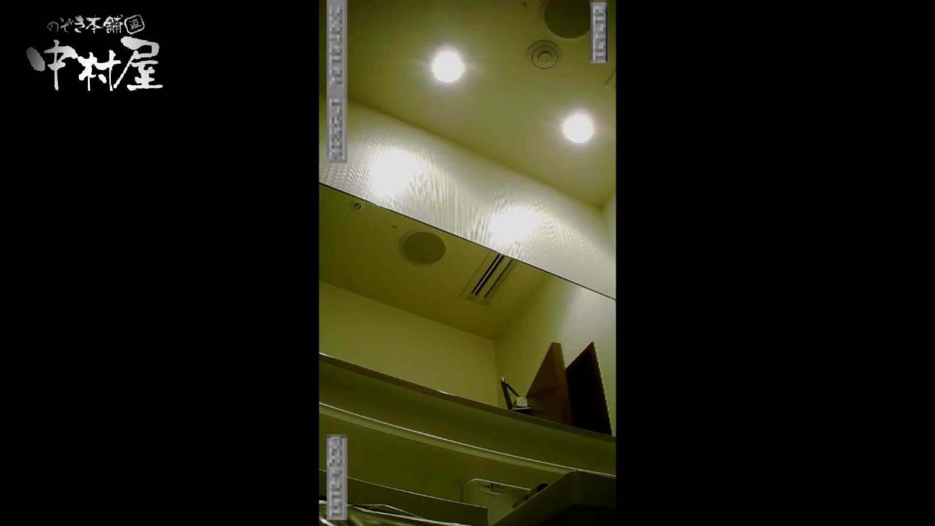 高画質トイレ盗撮vol.13 高画質 覗きおまんこ画像 94pic 69