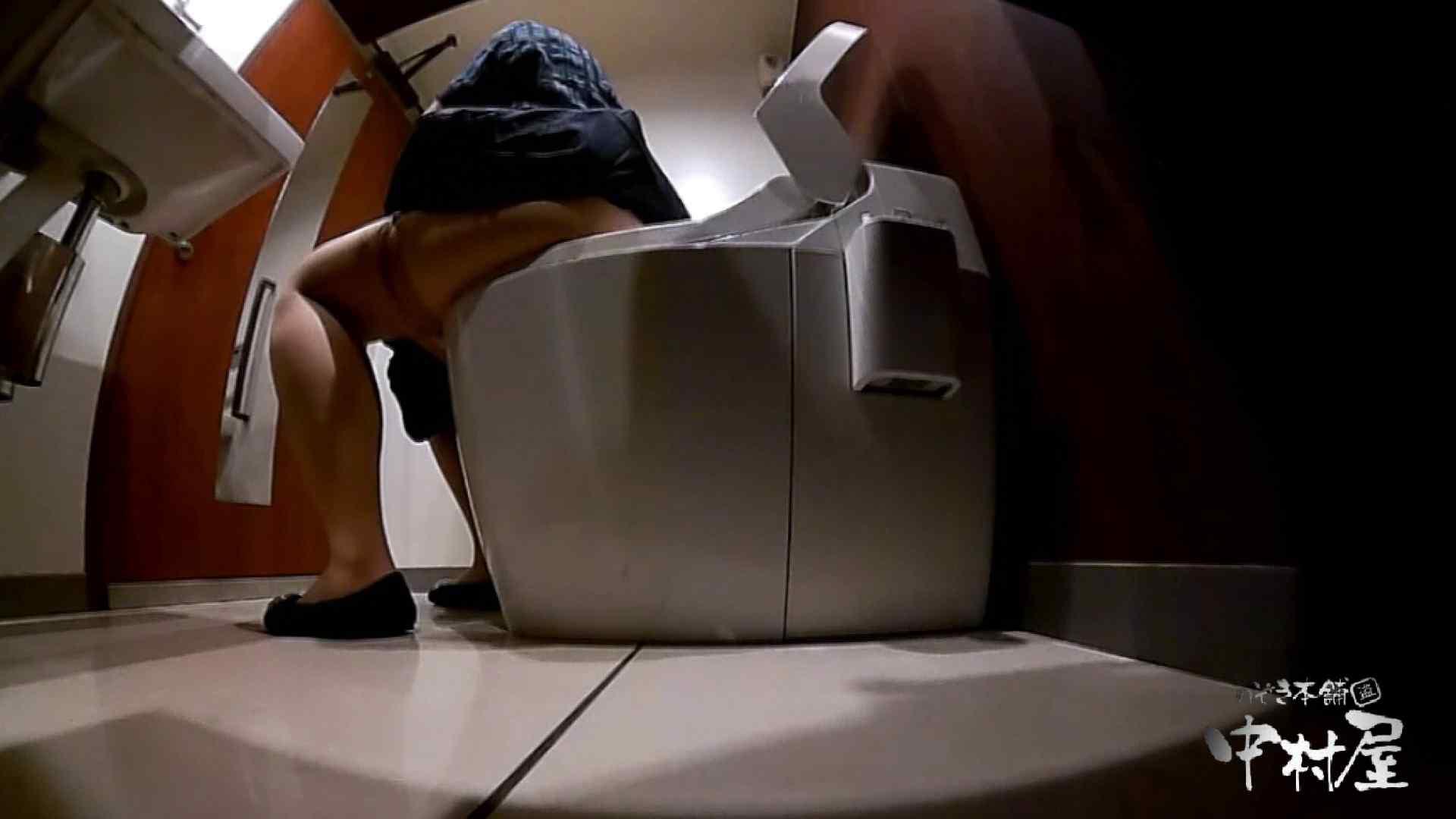 高画質トイレ盗撮vol.17 美しいOLの裸体 おめこ無修正動画無料 76pic 7