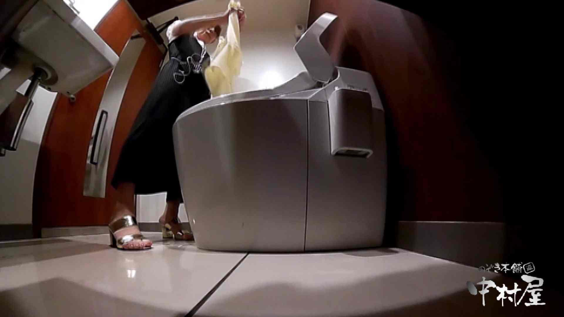 高画質トイレ盗撮vol.19 女子トイレ潜入 ヌード画像 89pic 4