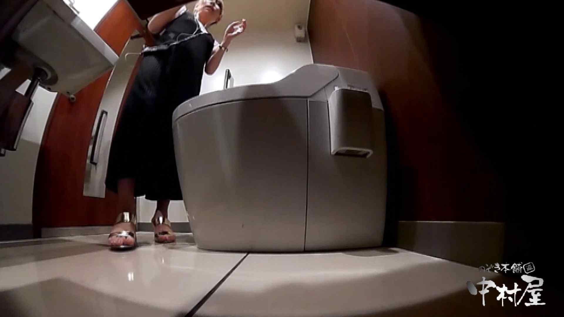 高画質トイレ盗撮vol.19 盗撮師作品 隠し撮りオマンコ動画紹介 89pic 48