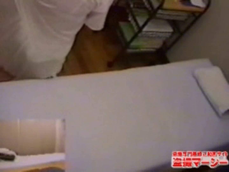 針灸院盗撮 テープ① 人気シリーズ AV無料動画キャプチャ 102pic 11