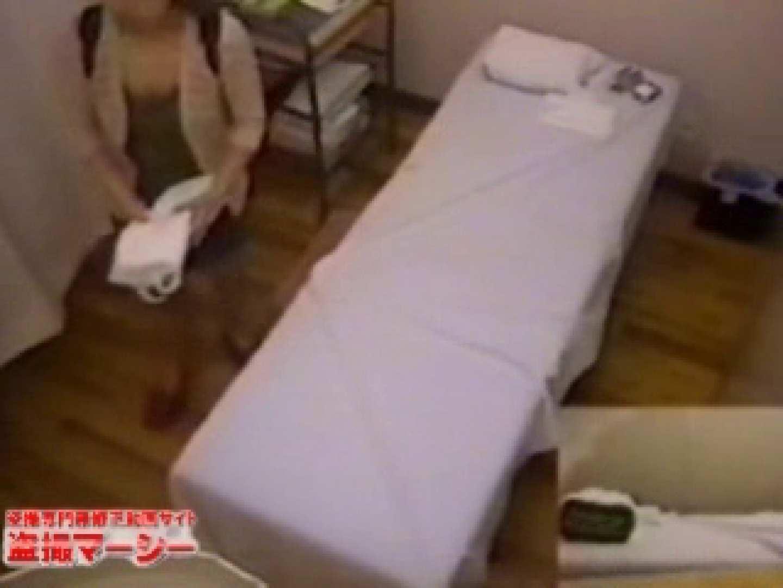 針灸院盗撮 テープ① マッサージ   おっぱい  102pic 65