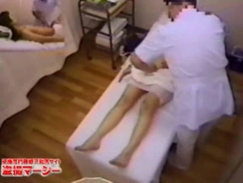針灸院盗撮 テープ① 盗撮師作品 おめこ無修正動画無料 102pic 74