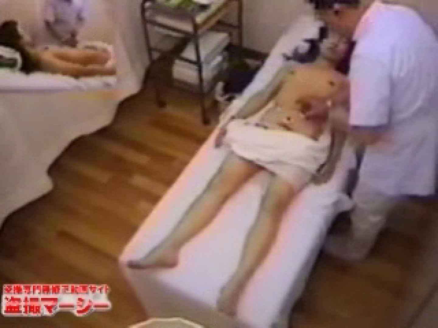 針灸院盗撮 テープ① マッサージ   おっぱい  102pic 77