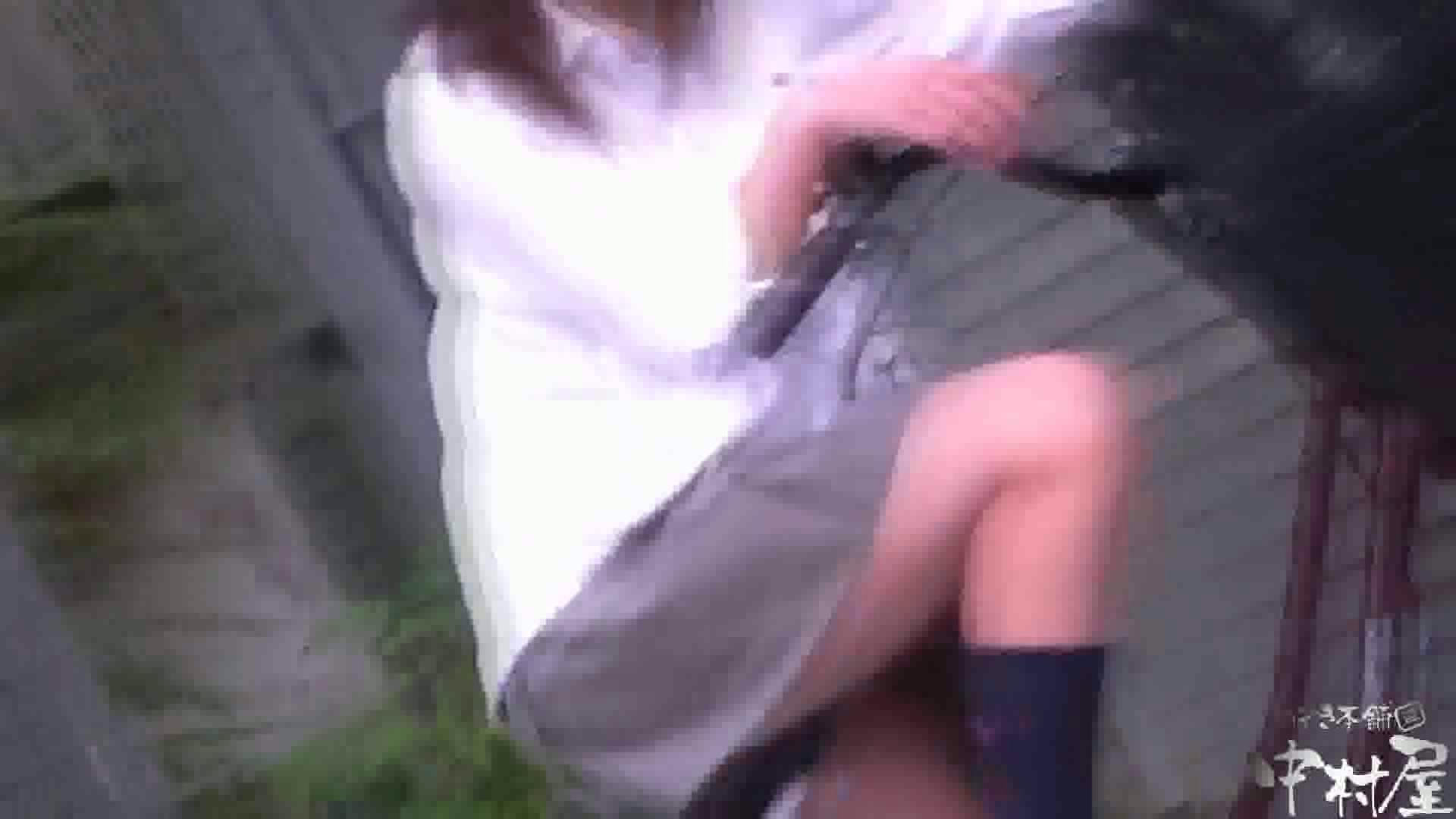 ドキドキ❤新入生パンチラ歓迎会vol.07 美しいOLの裸体 スケベ動画紹介 95pic 2