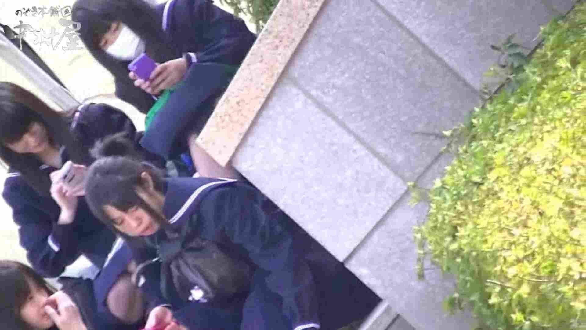 ドキドキ❤新入生パンチラ歓迎会vol.12 盗撮師作品 おめこ無修正動画無料 83pic 22