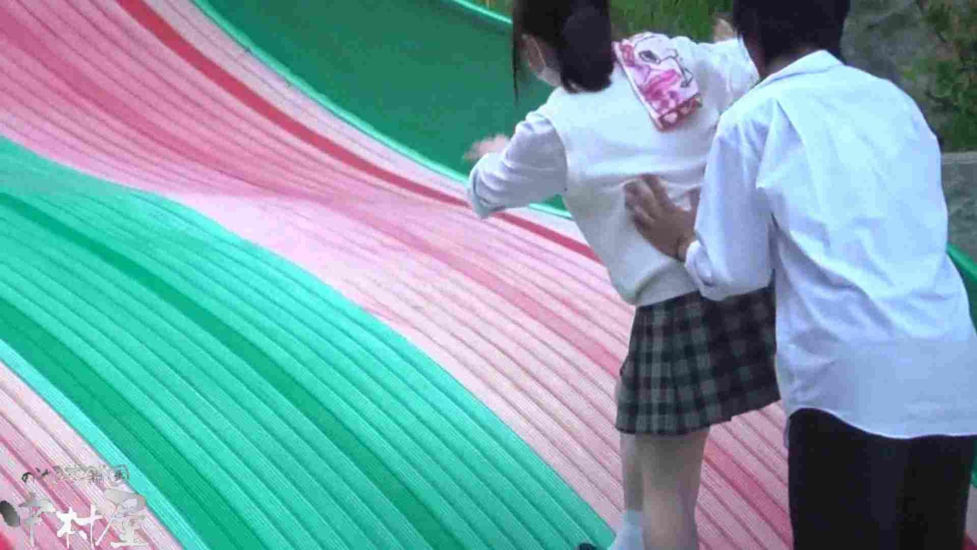 ドキドキ❤新入生パンチラ歓迎会vol.18 チラ歓迎 戯れ無修正画像 95pic 2