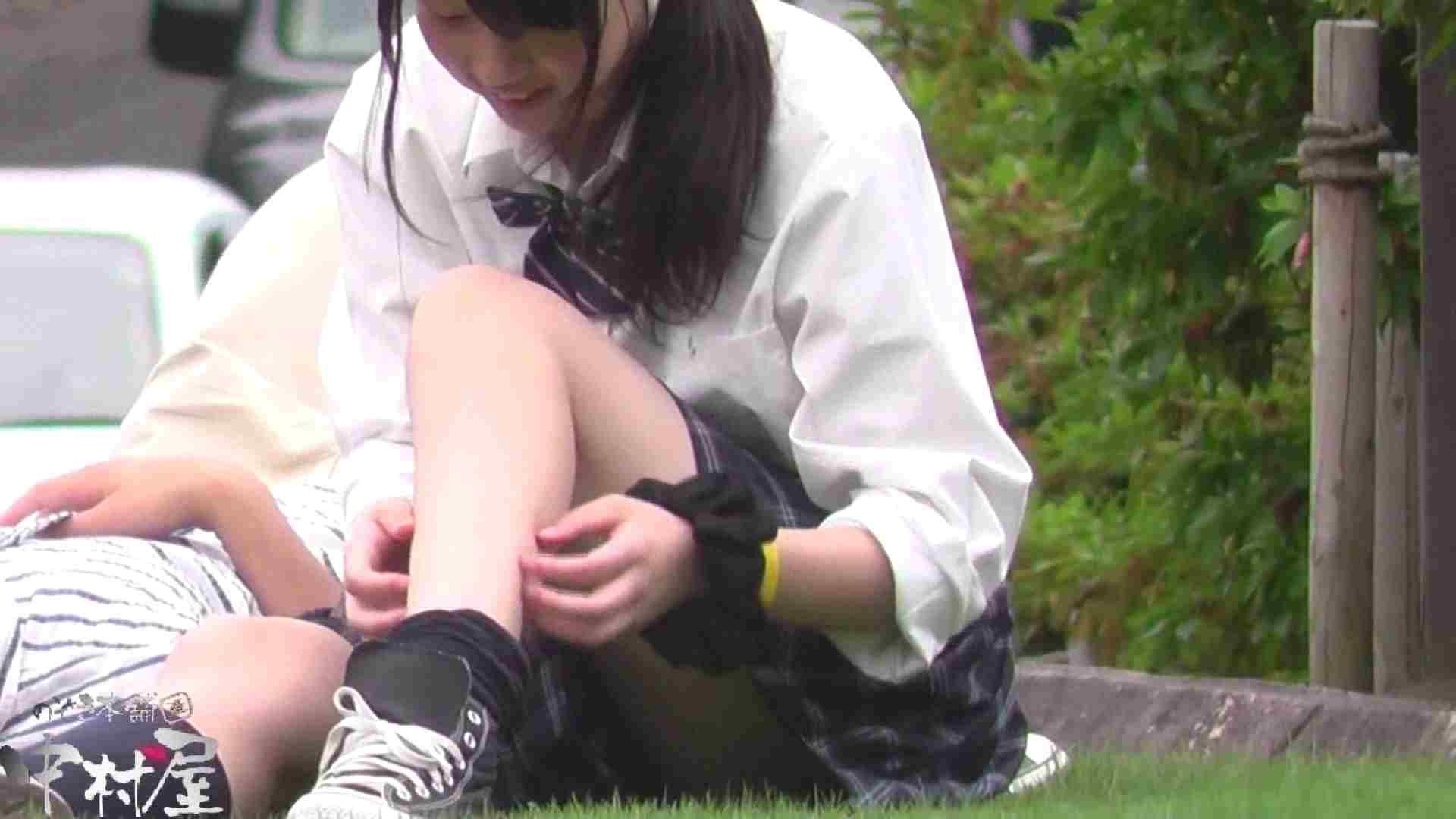 ドキドキ❤新入生パンチラ歓迎会vol.18 美しいOLの裸体 | 盗撮師作品  95pic 71