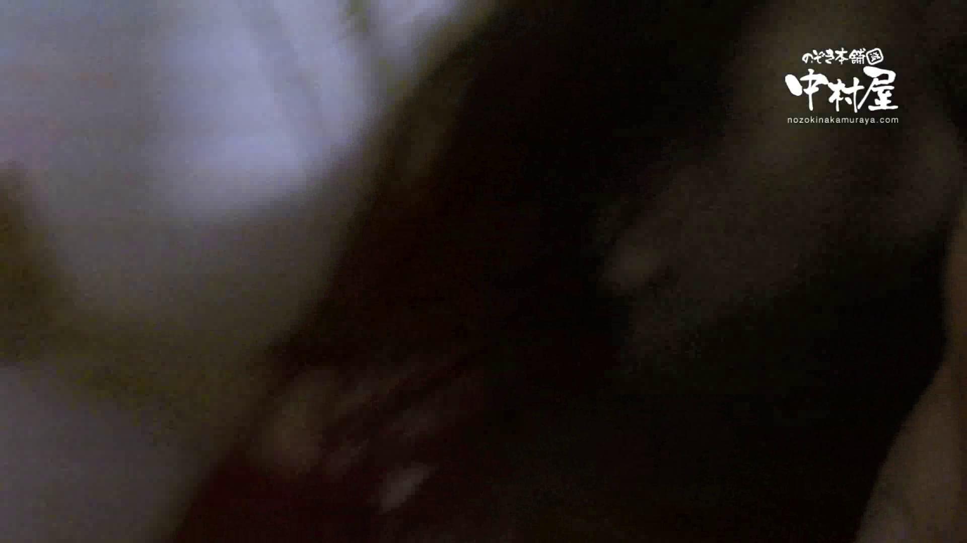 鬼畜 vol.05 誰にも言うなよ! はぃ… 前編 鬼畜 | 美しいOLの裸体  76pic 1