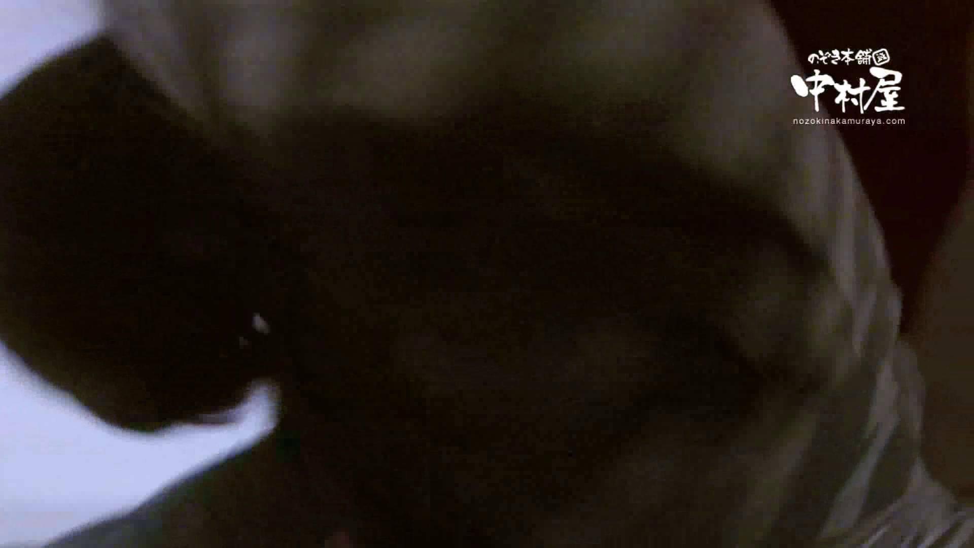 鬼畜 vol.05 誰にも言うなよ! はぃ… 前編 鬼畜 | 美しいOLの裸体  76pic 3