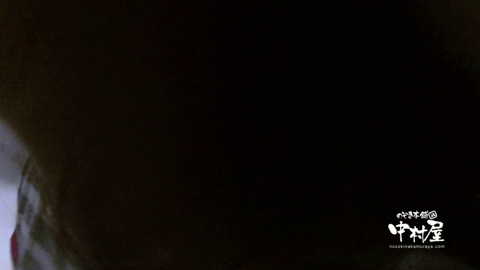 鬼畜 vol.05 誰にも言うなよ! はぃ… 前編 鬼畜 | 美しいOLの裸体  76pic 13