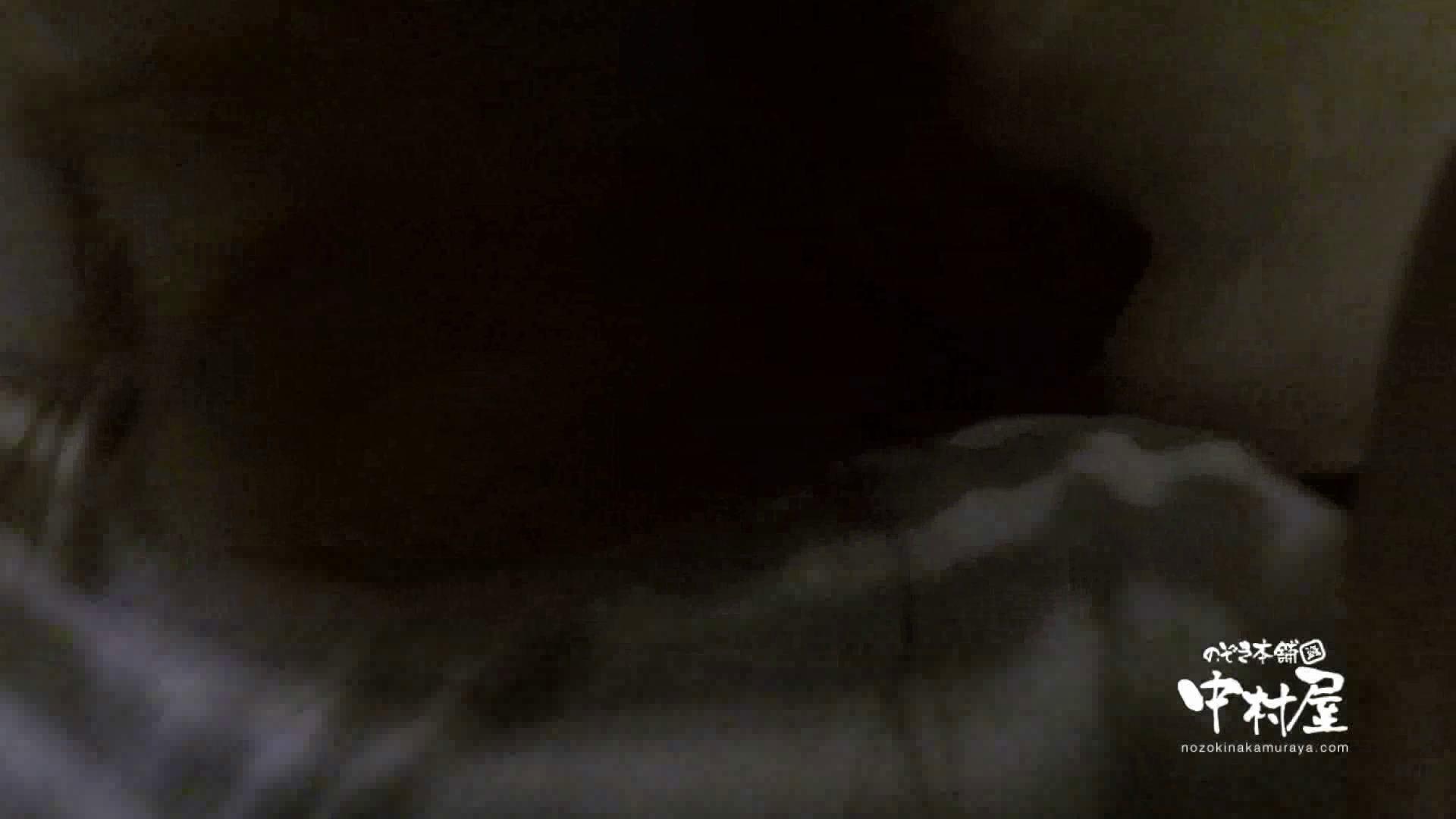 鬼畜 vol.05 誰にも言うなよ! はぃ… 前編 鬼畜 | 美しいOLの裸体  76pic 15