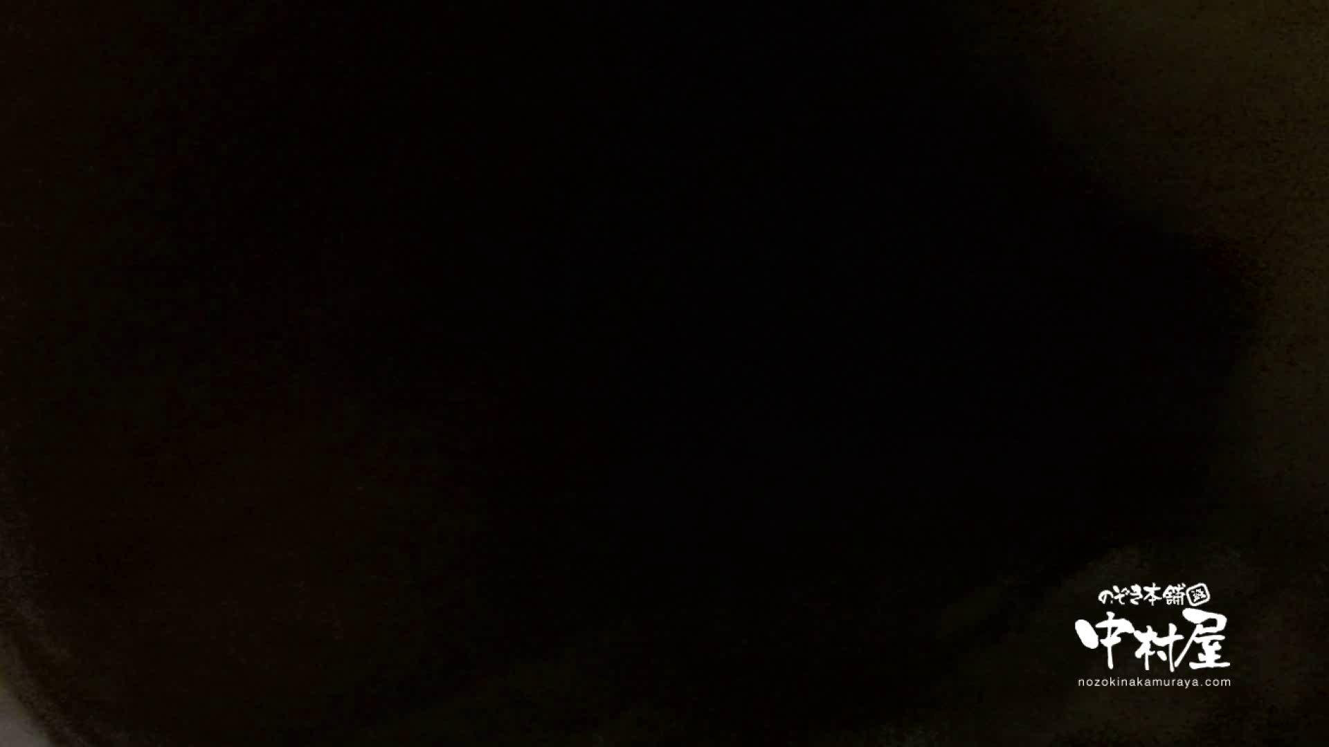 鬼畜 vol.05 誰にも言うなよ! はぃ… 前編 鬼畜 | 美しいOLの裸体  76pic 17