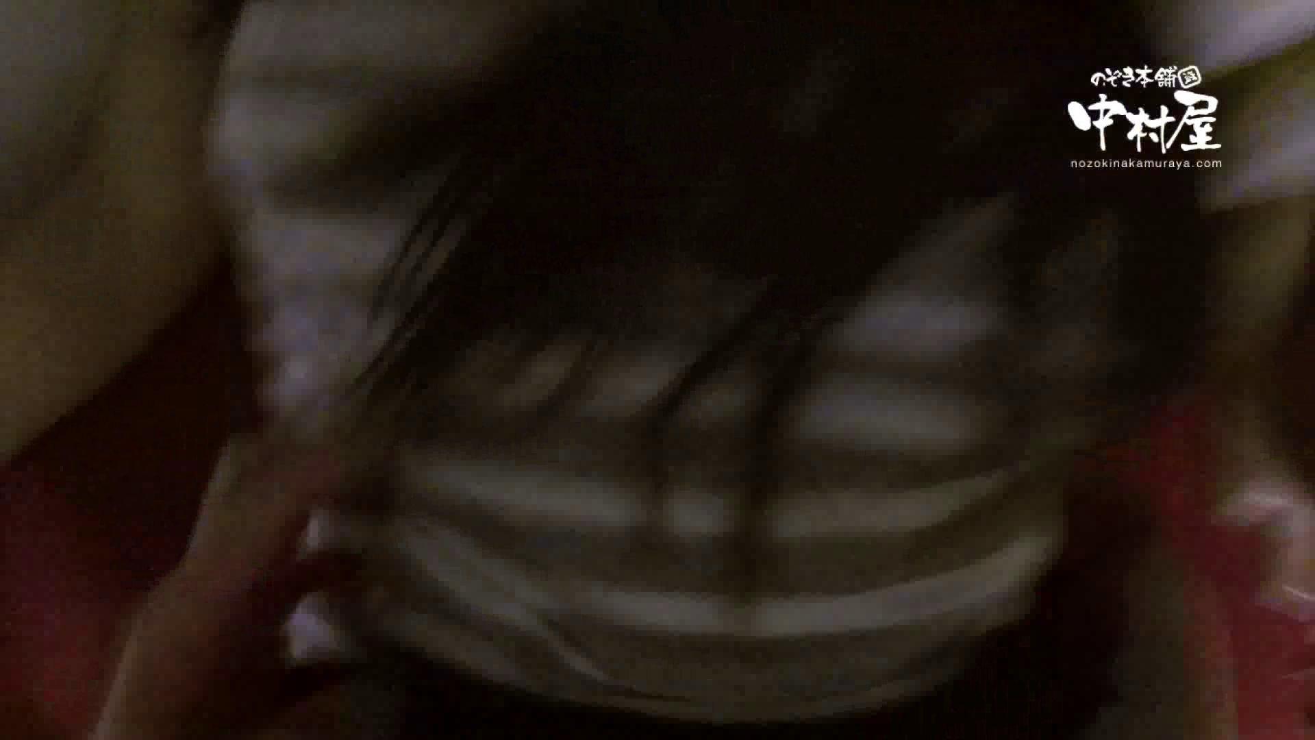 鬼畜 vol.05 誰にも言うなよ! はぃ… 前編 鬼畜 | 美しいOLの裸体  76pic 19