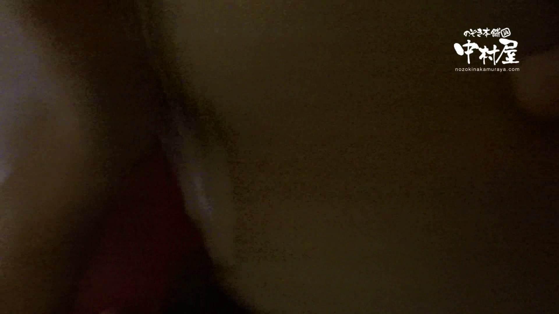 鬼畜 vol.05 誰にも言うなよ! はぃ… 前編 鬼畜 | 美しいOLの裸体  76pic 21