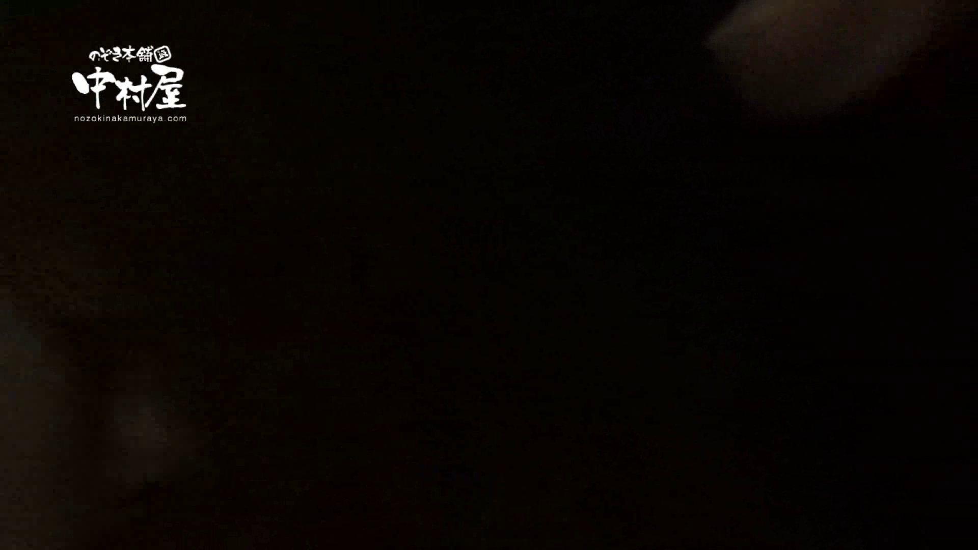 鬼畜 vol.05 誰にも言うなよ! はぃ… 前編 鬼畜 | 美しいOLの裸体  76pic 27