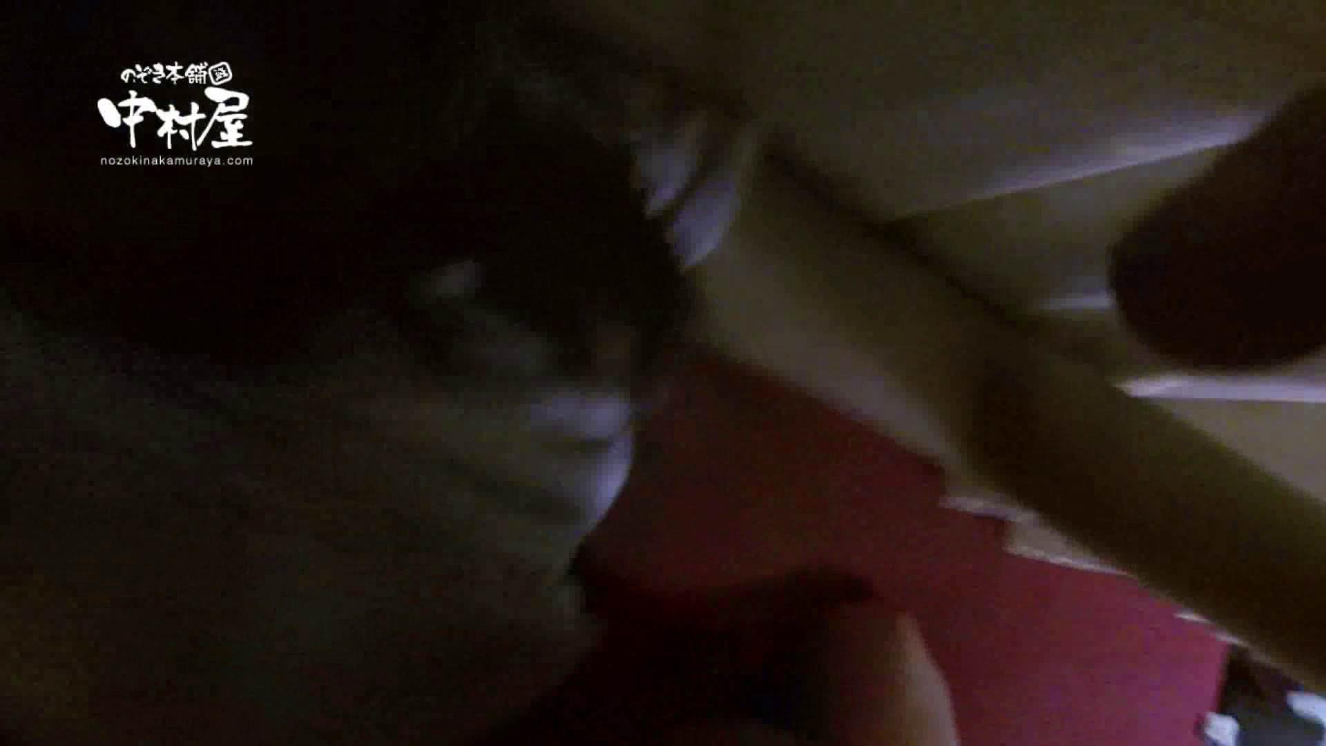 鬼畜 vol.05 誰にも言うなよ! はぃ… 前編 鬼畜 | 美しいOLの裸体  76pic 31