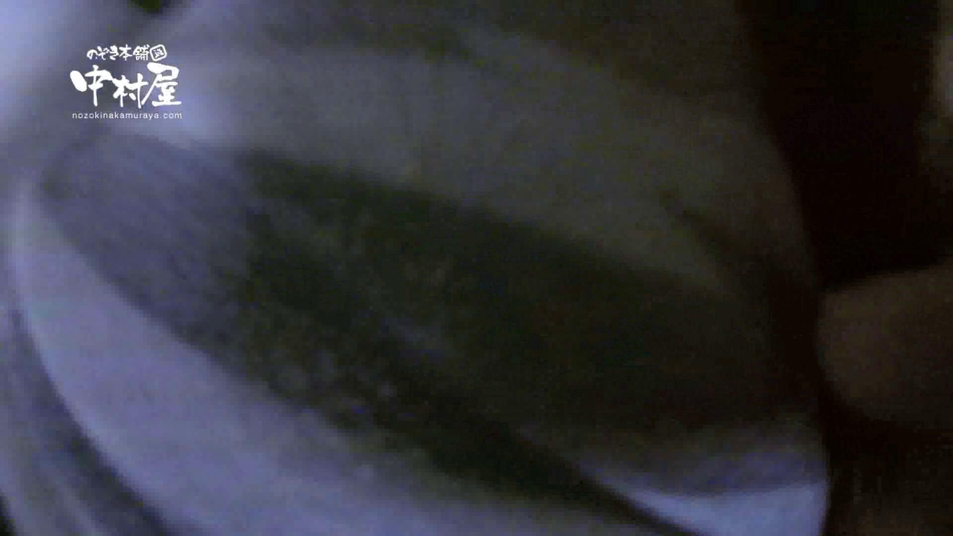 鬼畜 vol.05 誰にも言うなよ! はぃ… 前編 鬼畜 | 美しいOLの裸体  76pic 47