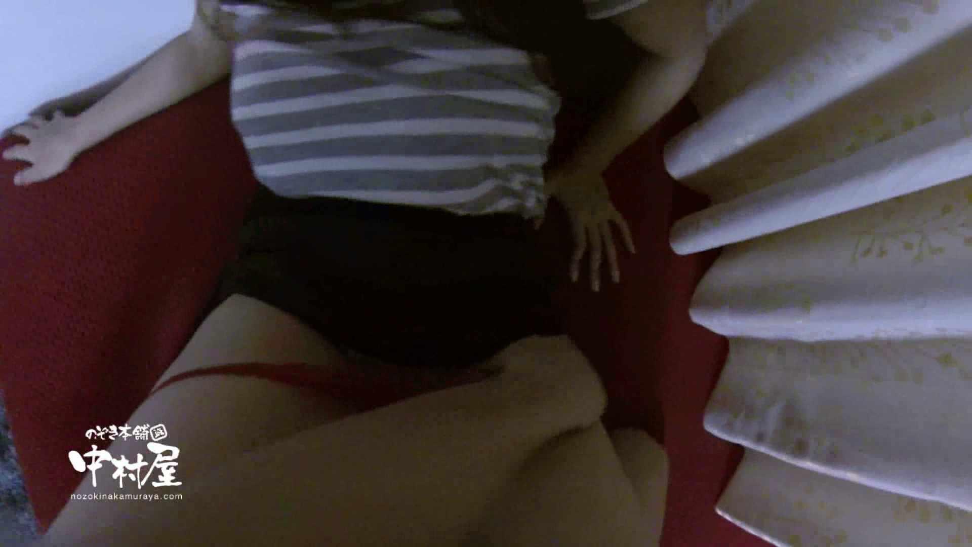 鬼畜 vol.05 誰にも言うなよ! はぃ… 前編 鬼畜 | 美しいOLの裸体  76pic 65