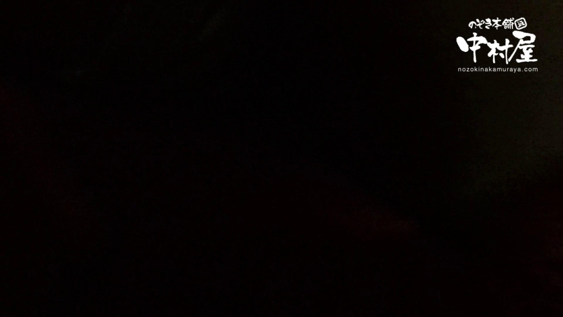鬼畜 vol.05 誰にも言うなよ! はぃ… 後編 鬼畜 | 美しいOLの裸体  84pic 23