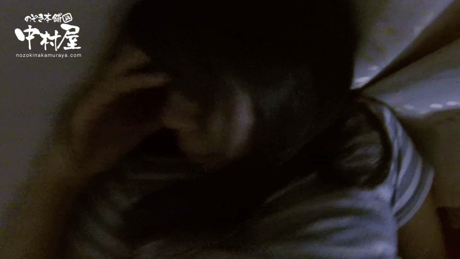 鬼畜 vol.05 誰にも言うなよ! はぃ… 後編 鬼畜 | 美しいOLの裸体  84pic 35