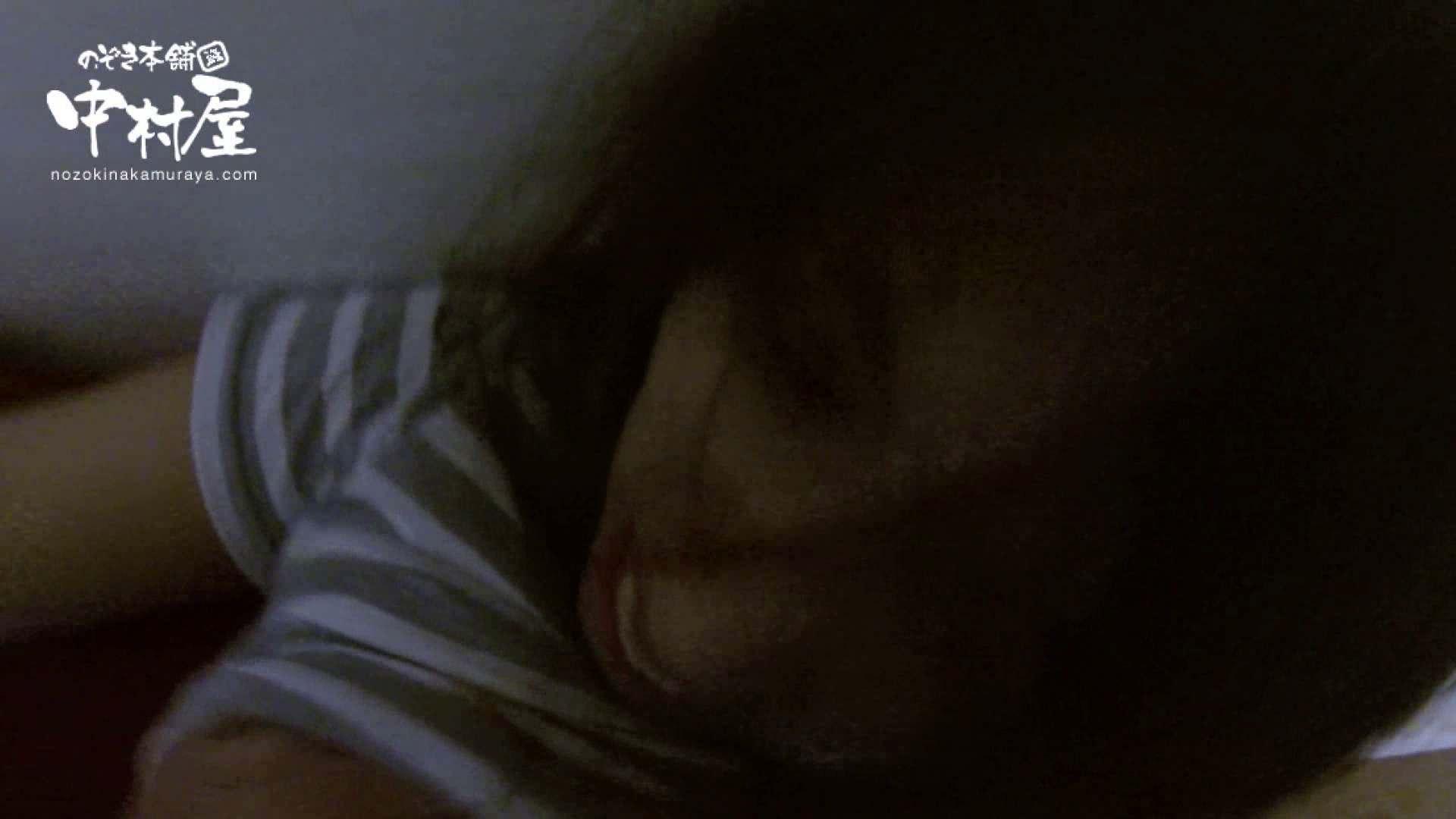 鬼畜 vol.05 誰にも言うなよ! はぃ… 後編 鬼畜 | 美しいOLの裸体  84pic 47