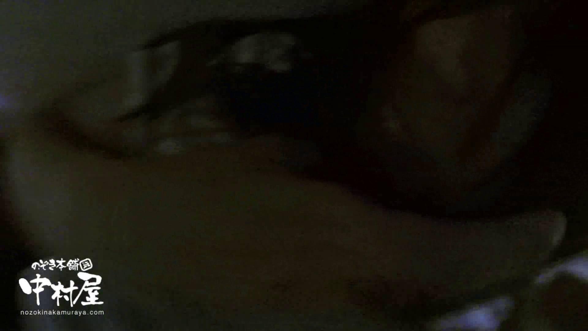 鬼畜 vol.05 誰にも言うなよ! はぃ… 後編 鬼畜 | 美しいOLの裸体  84pic 57