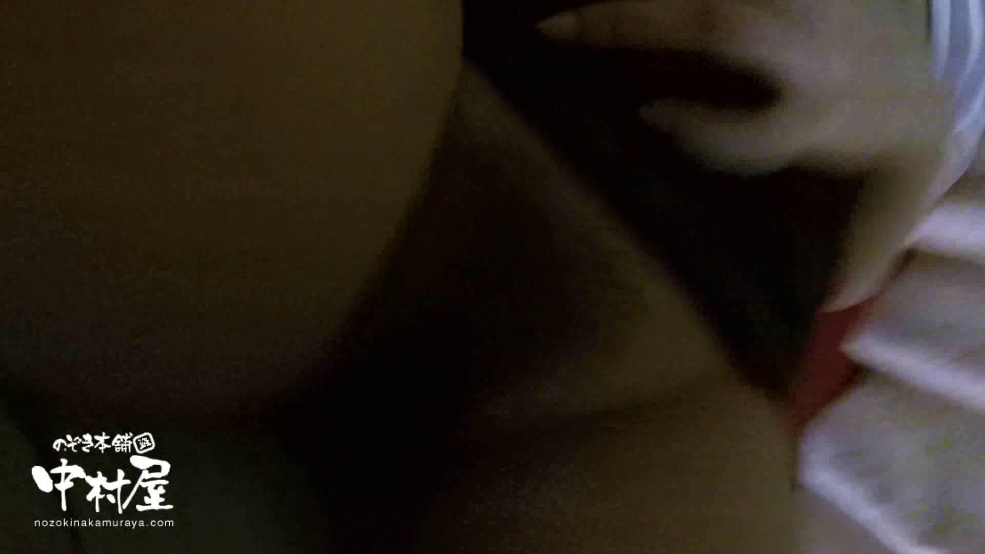 鬼畜 vol.05 誰にも言うなよ! はぃ… 後編 鬼畜 | 美しいOLの裸体  84pic 63