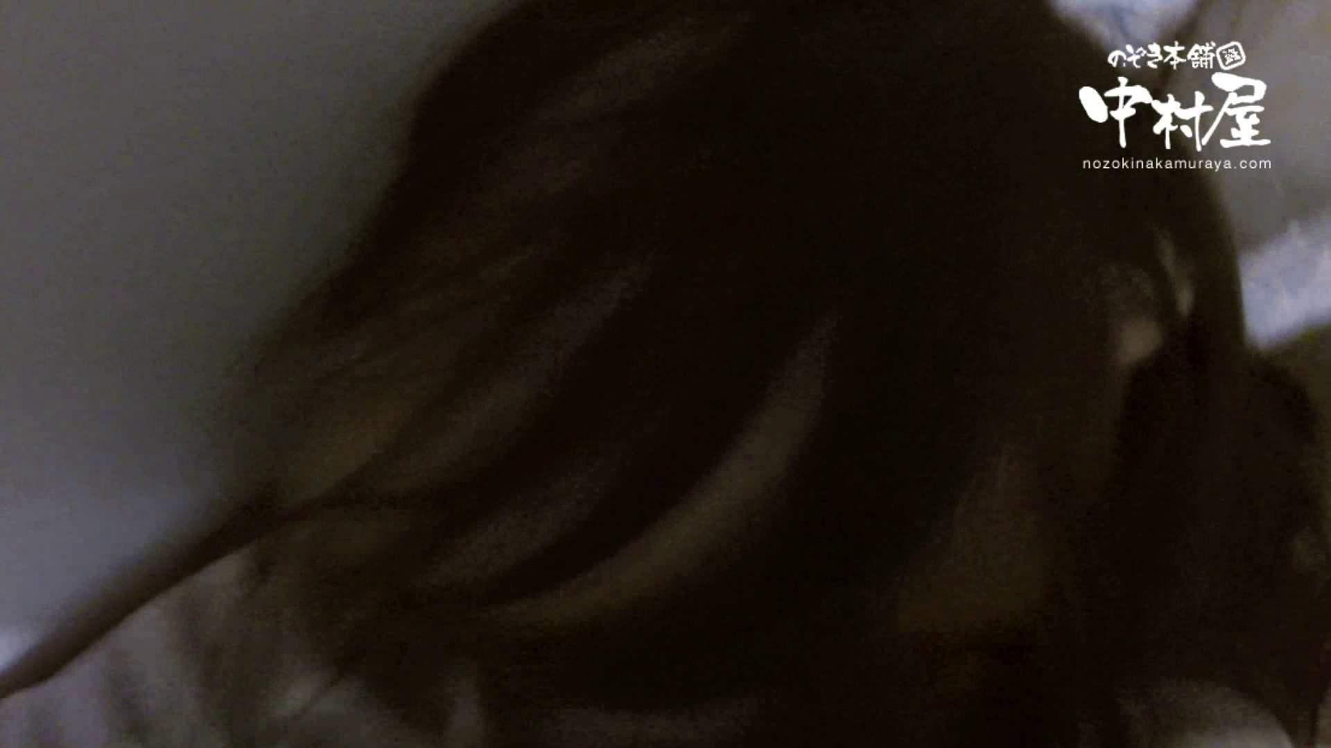 鬼畜 vol.05 誰にも言うなよ! はぃ… 後編 鬼畜 | 美しいOLの裸体  84pic 75