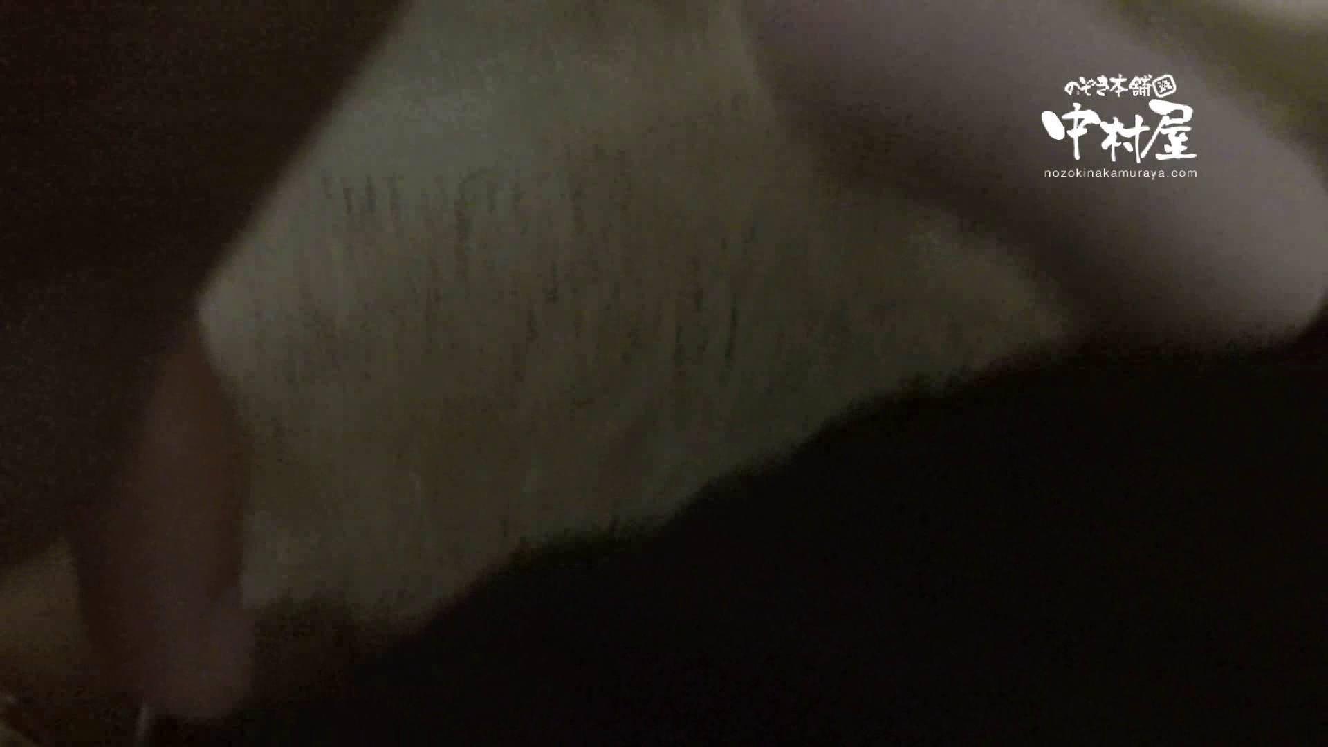 鬼畜 vol.06 中出し処刑! 前編 鬼畜 | 美しいOLの裸体  101pic 25