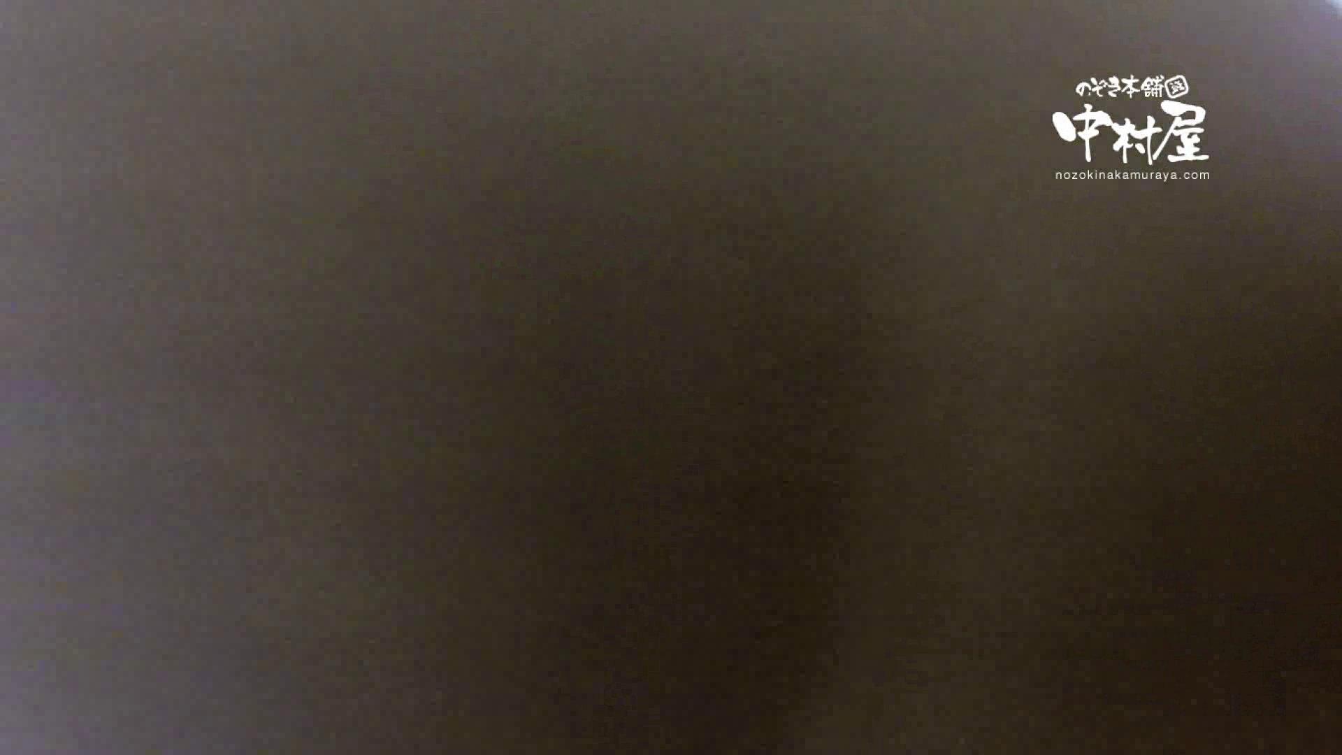 鬼畜 vol.06 中出し処刑! 前編 中出し オメコ無修正動画無料 101pic 32