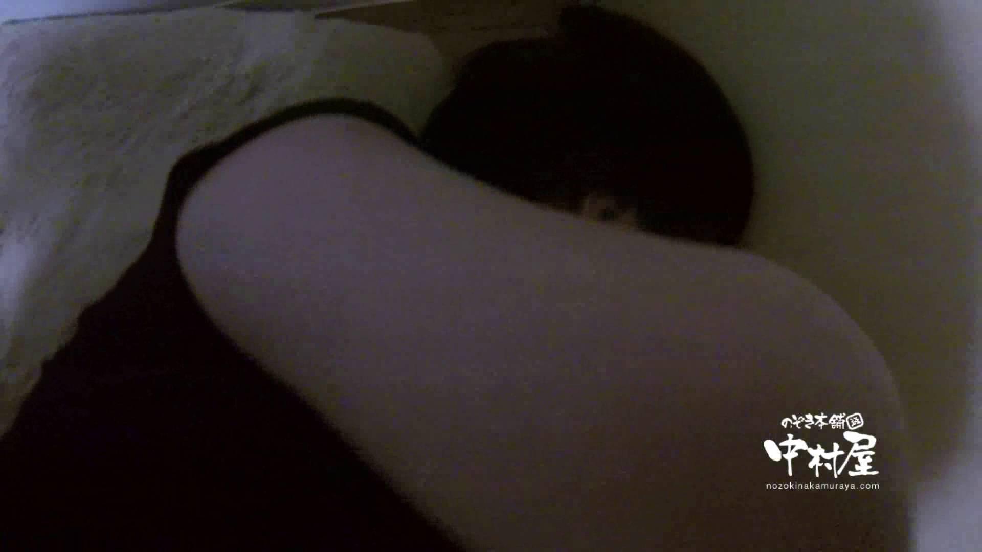 鬼畜 vol.06 中出し処刑! 前編 鬼畜 | 美しいOLの裸体  101pic 91