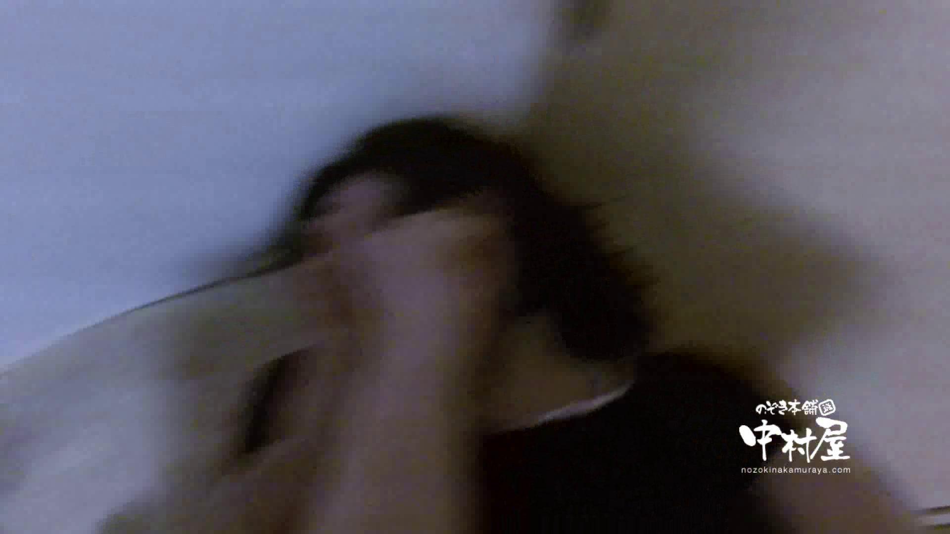 鬼畜 vol.06 中出し処刑! 前編 中出し オメコ無修正動画無料 101pic 101