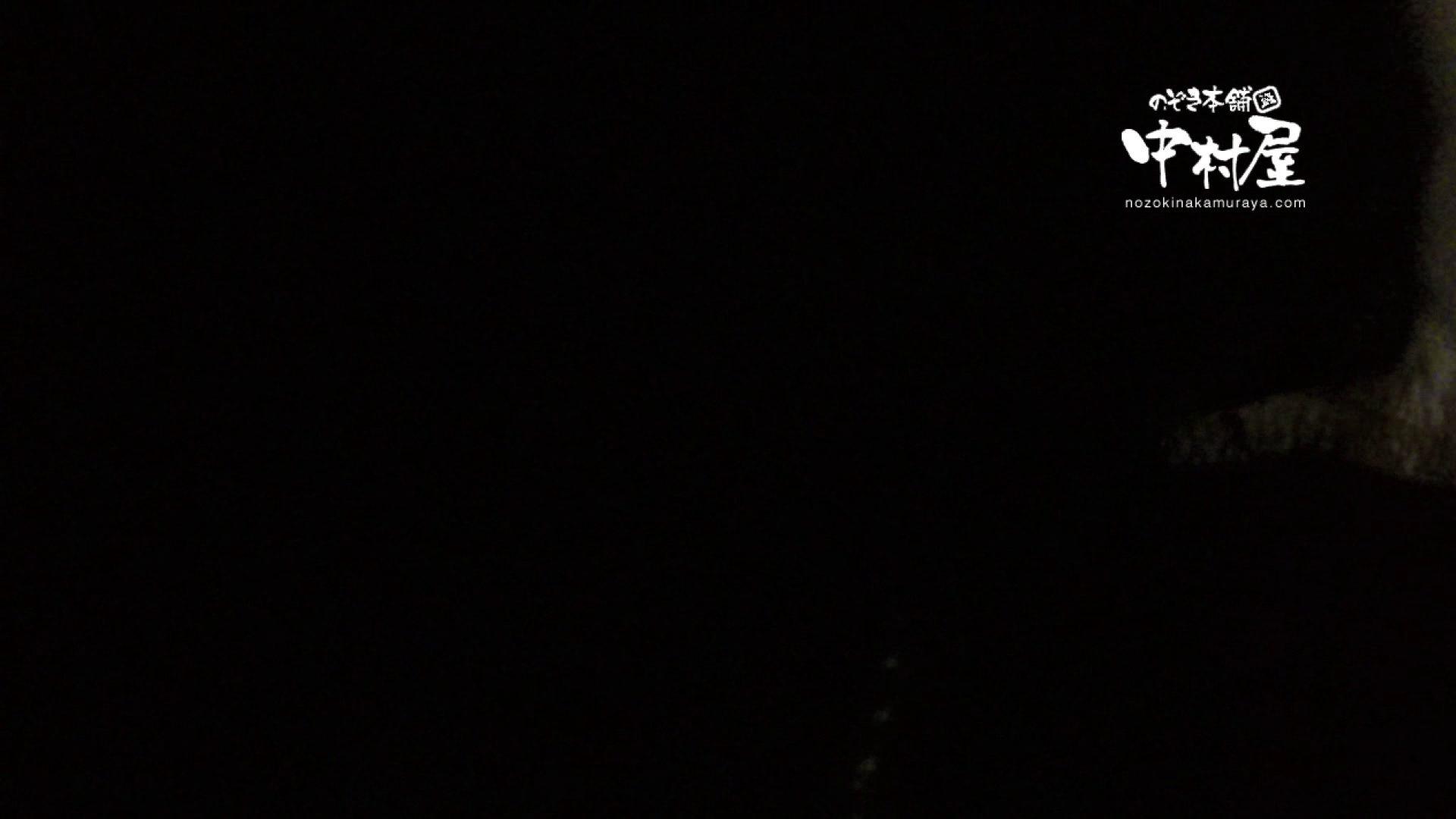鬼畜 vol.06 中出し処刑! 後編 鬼畜 盗撮動画紹介 96pic 26