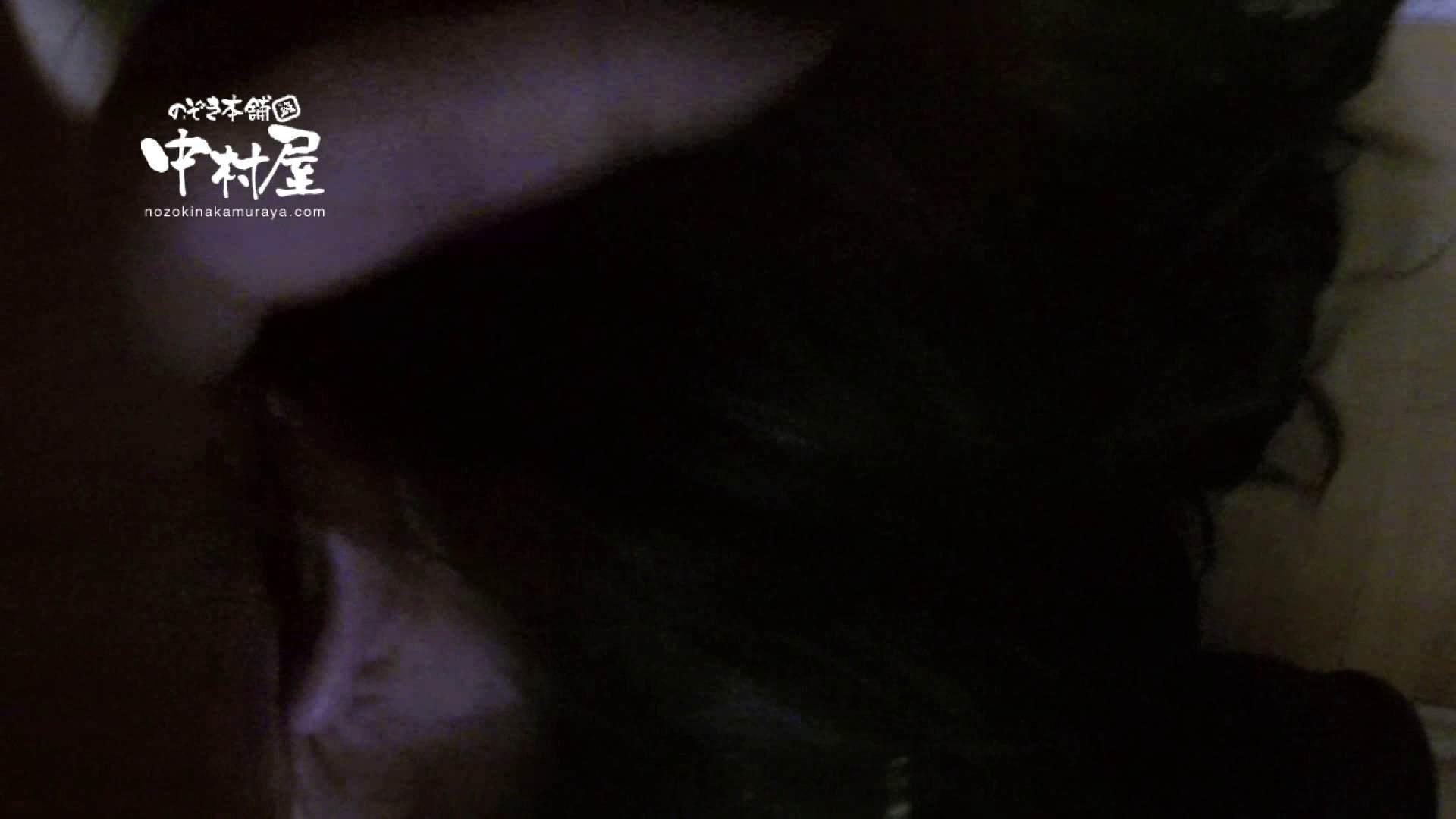 鬼畜 vol.06 中出し処刑! 後編 美しいOLの裸体  96pic 42