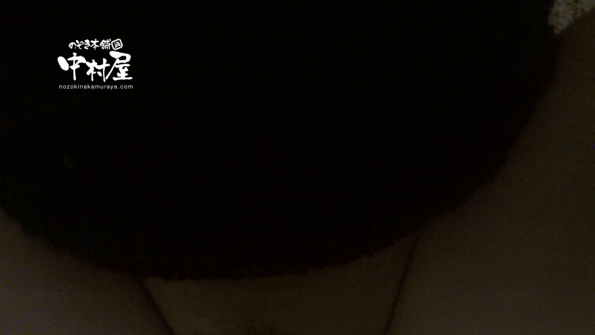 鬼畜 vol.06 中出し処刑! 後編 鬼畜 盗撮動画紹介 96pic 59