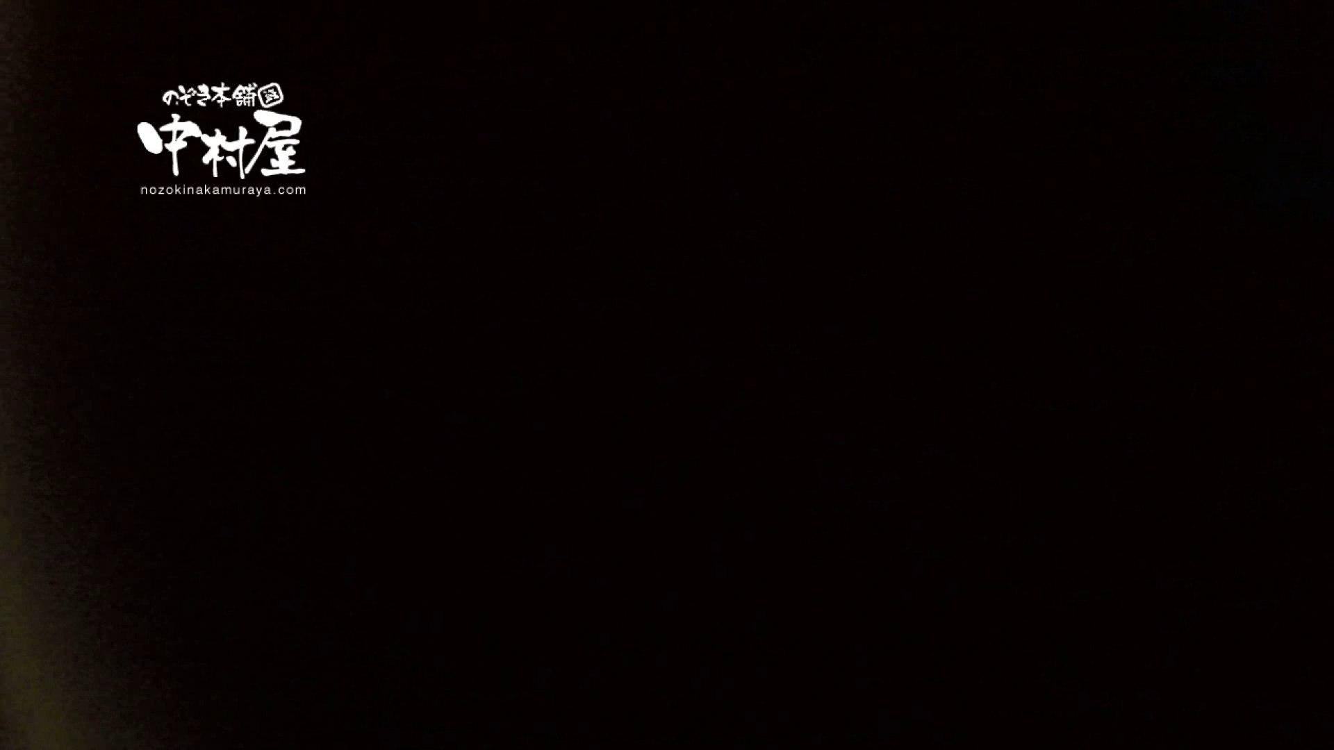 鬼畜 vol.08 極悪!妊娠覚悟の中出し! 前編 中出し   鬼畜  81pic 1