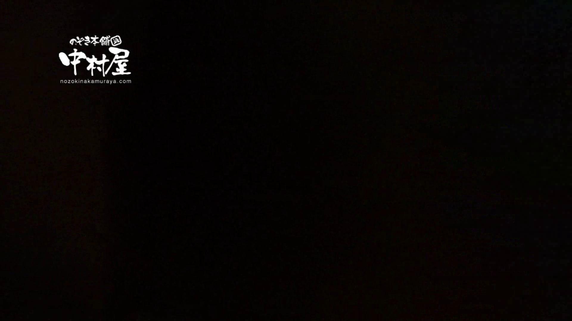 鬼畜 vol.08 極悪!妊娠覚悟の中出し! 前編 美しいOLの裸体 SEX無修正画像 81pic 5