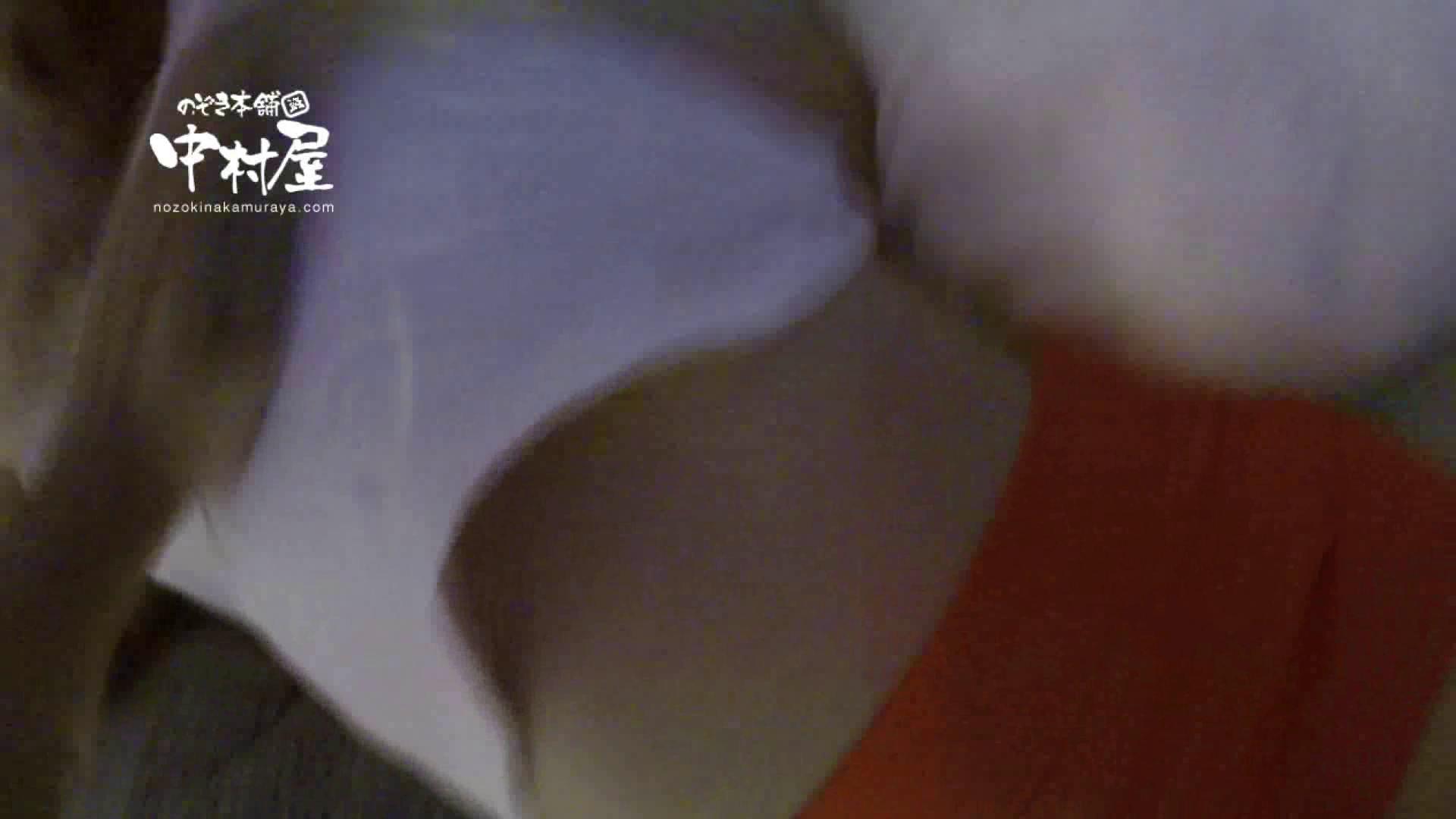 鬼畜 vol.08 極悪!妊娠覚悟の中出し! 前編 美しいOLの裸体 SEX無修正画像 81pic 26