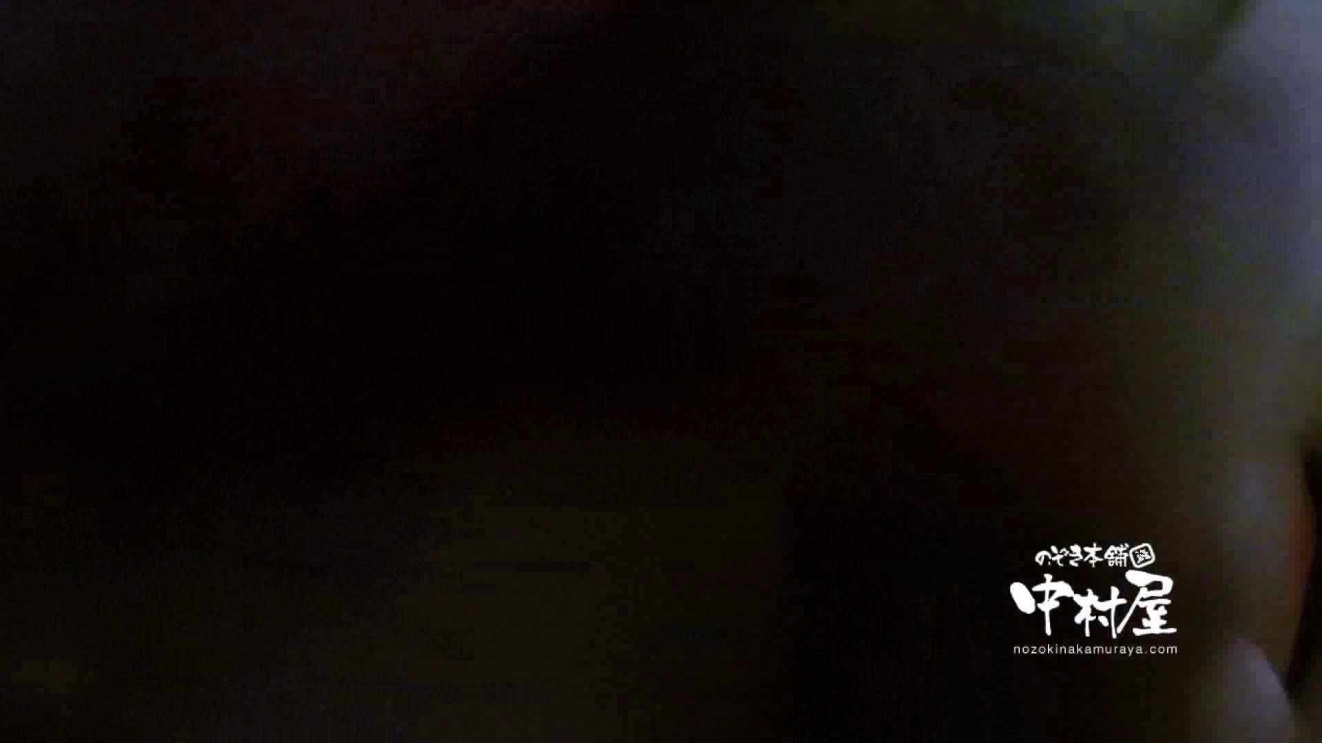 鬼畜 vol.08 極悪!妊娠覚悟の中出し! 前編 美しいOLの裸体 SEX無修正画像 81pic 56