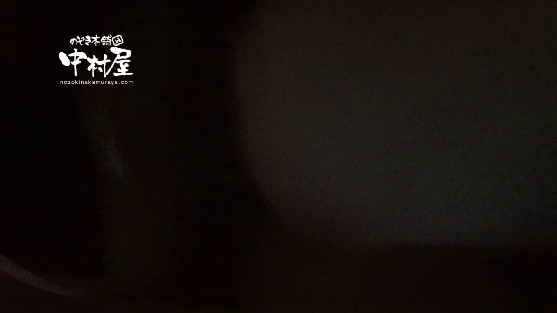 鬼畜 vol.08 極悪!妊娠覚悟の中出し! 後編 鬼畜  97pic 3