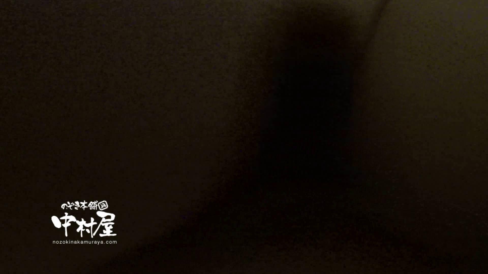 鬼畜 vol.08 極悪!妊娠覚悟の中出し! 後編 美しいOLの裸体 SEX無修正画像 97pic 89