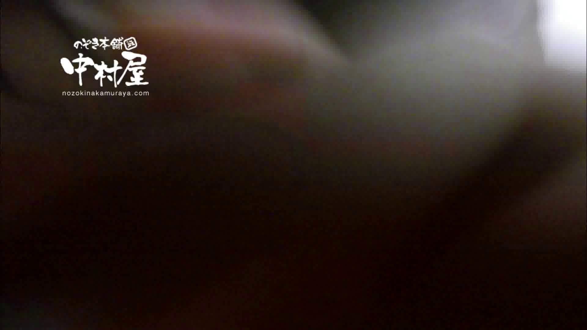 鬼畜 vol.11 下の口は正直なオンナ 前編 美しいOLの裸体  99pic 6