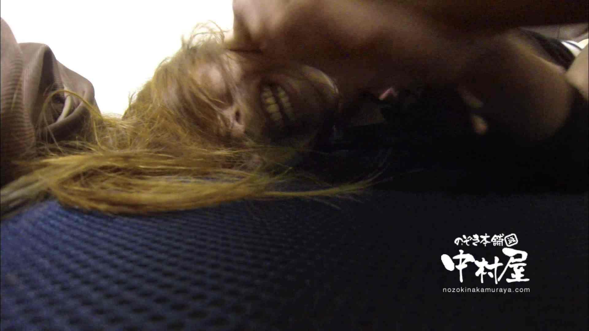 鬼畜 vol.11 下の口は正直なオンナ 前編 美しいOLの裸体 | 鬼畜  99pic 27