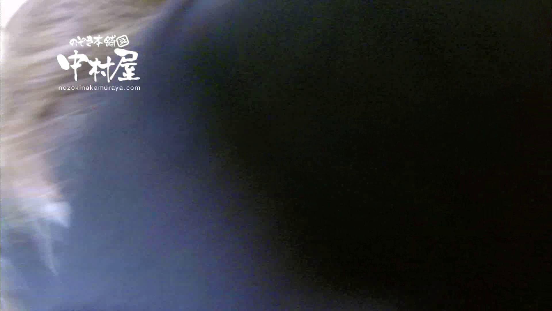 鬼畜 vol.11 下の口は正直なオンナ 前編 美しいOLの裸体 | 鬼畜  99pic 35
