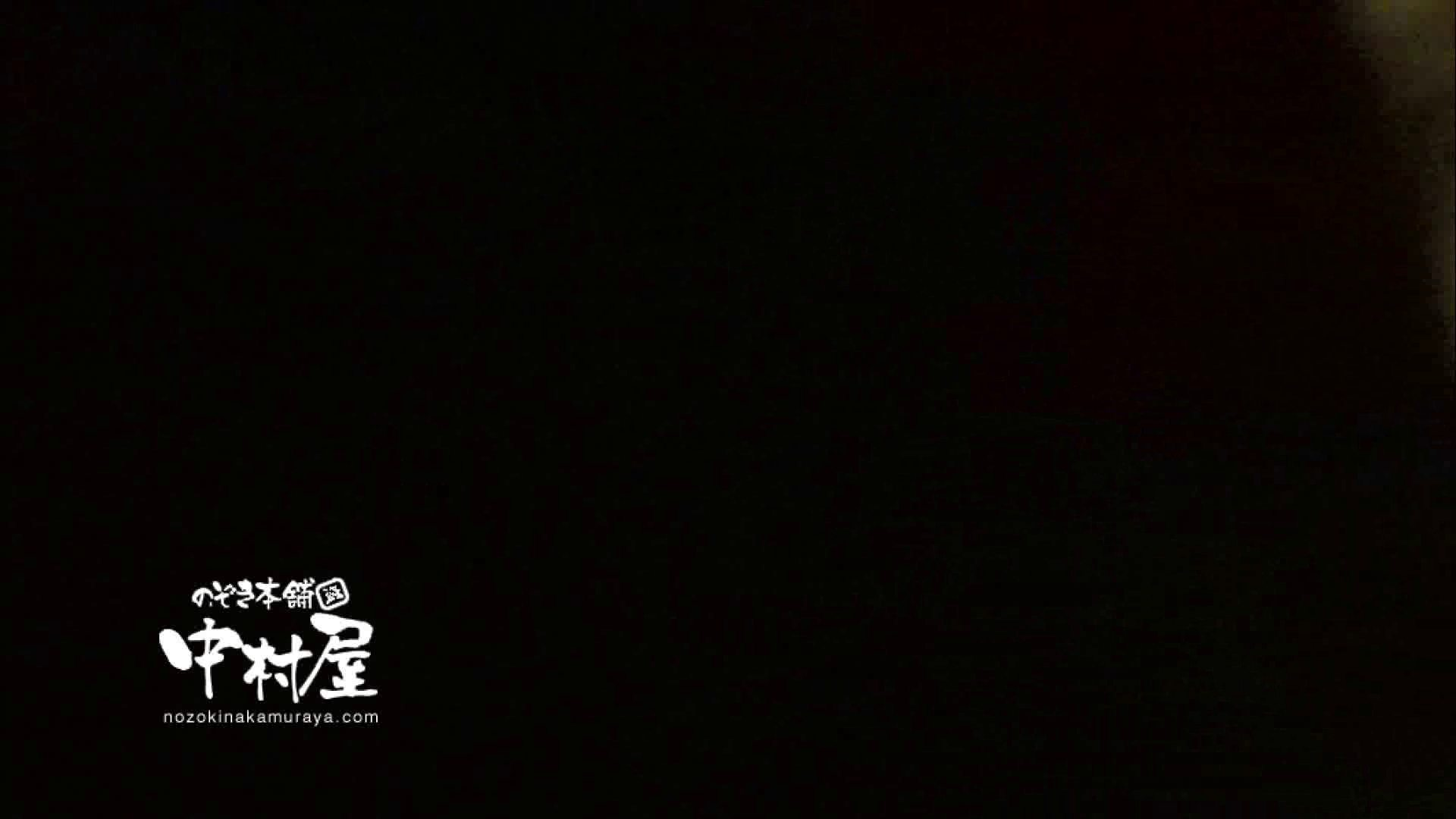 鬼畜 vol.11 下の口は正直なオンナ 前編 美しいOLの裸体 | 鬼畜  99pic 45