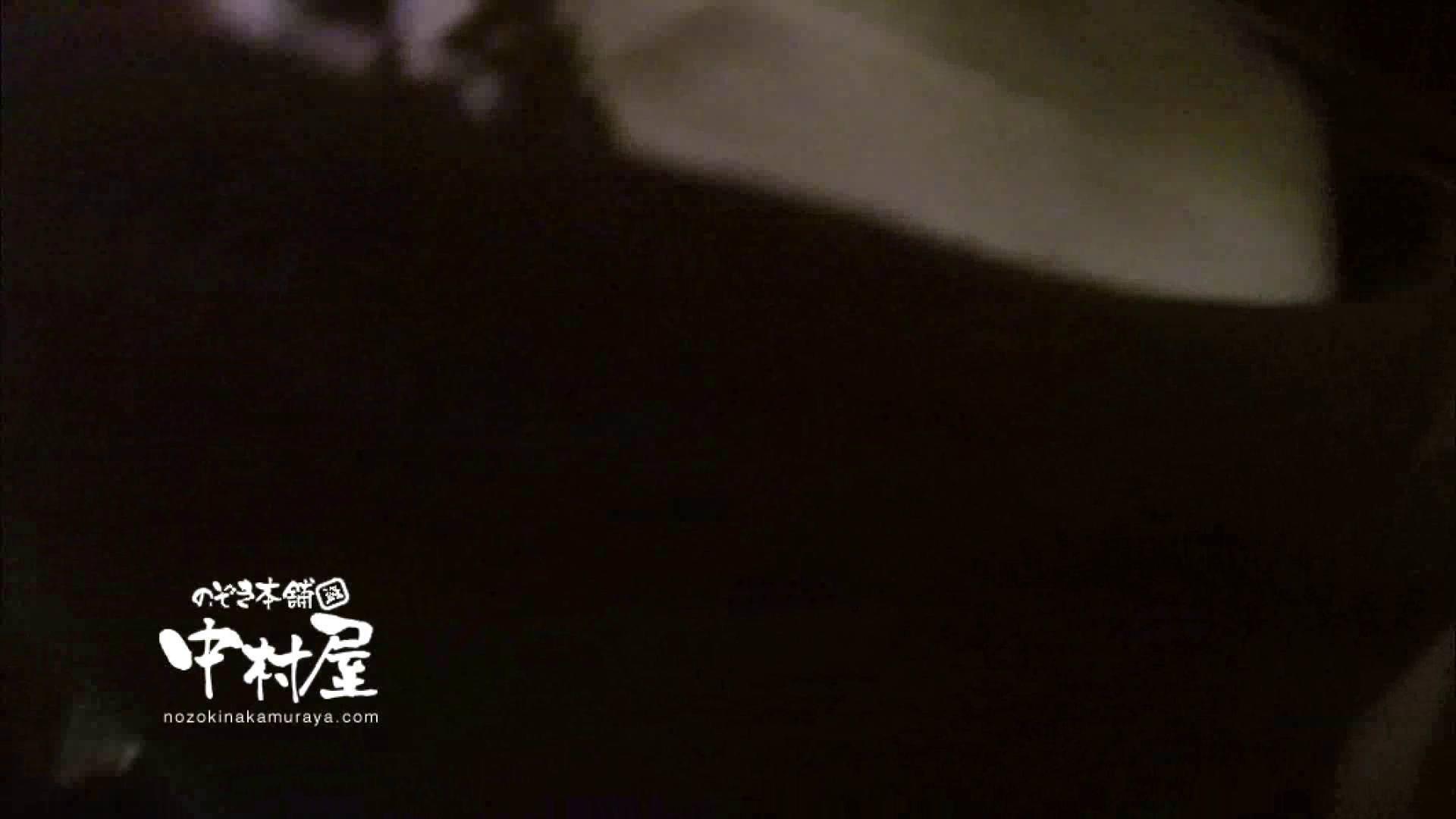 鬼畜 vol.11 下の口は正直なオンナ 前編 美しいOLの裸体  99pic 46