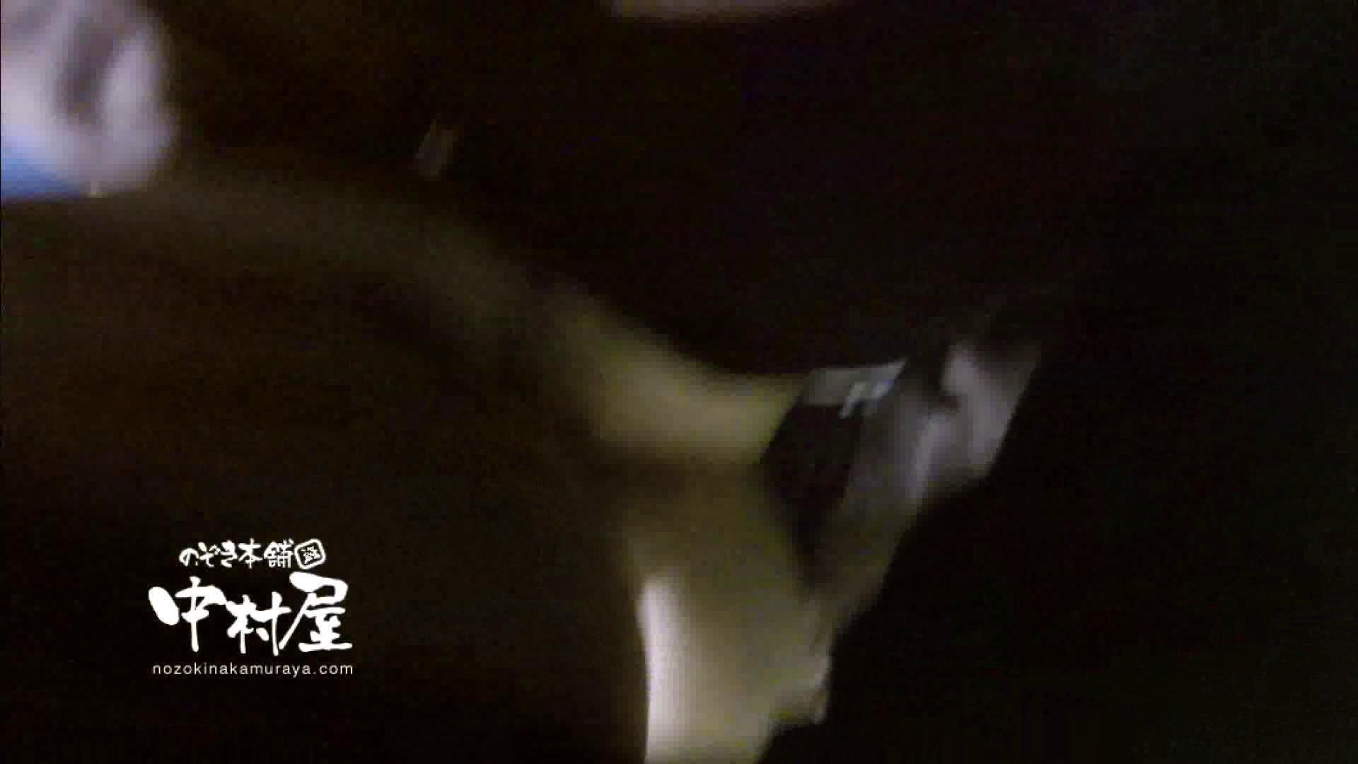 鬼畜 vol.11 下の口は正直なオンナ 前編 美しいOLの裸体 | 鬼畜  99pic 69